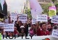 Гей-парад в Бразилии. Видео
