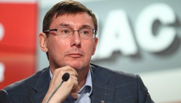 Луценко: Задача наэтот год— осудить всех предателей Украины поаннексии К ...