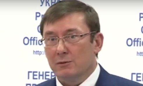 Юрий Луценко прокомментировал скандал в аэропорту Франкфурта