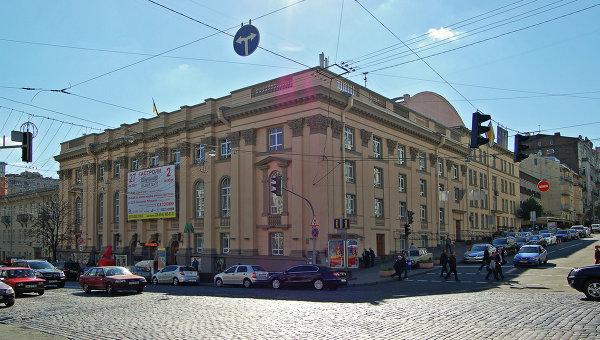 Национальный академический театр русской драмы имени Леси Украинки в Киеве