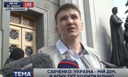 Я не позволю наступать себе на горло - Савченко. Видео