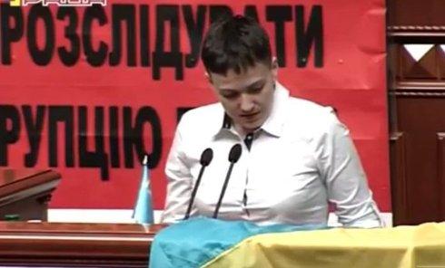 Первое выступление Надежды Савченко в Верховной Раде. Видео