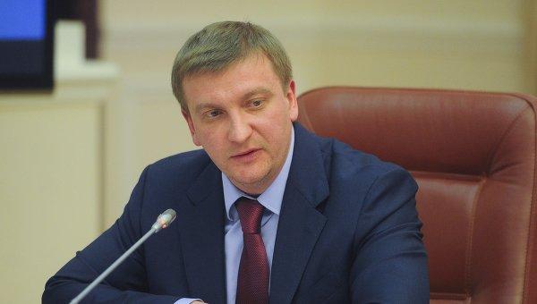 Глава Минюста Украины Павел Петренко