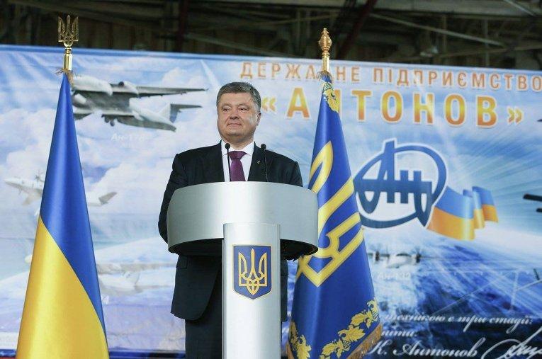 Петр Порошенко на ГП Антонов