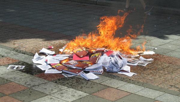 Сжигание книг под Верховной Радой
