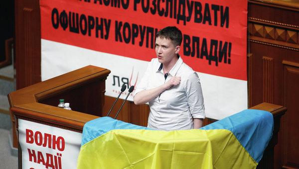 Савченко призвала депутатов Рады замаливать грехи перед народом