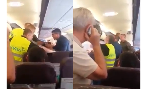 Задержание минеров самолета в Жулянах. Видео