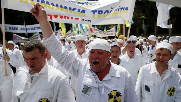 Митинг сотрудников Энергоатома возле Кабмина