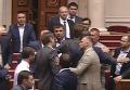 Переименование Днепропетровска спровоцировало потасовку в Раде. Видео