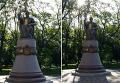 Памятник Ивану Мазепе в Полтаве, облитый краской