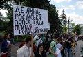 Митинг под Радой в поддержку законопроекта №3822, которым предлагается ввести обязательные квоты на украинские песни в радиоэфире