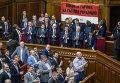 Голосование за конституционные изменения 2 июня 2016 года