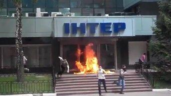 В Киеве подожгли вход в офис Интера