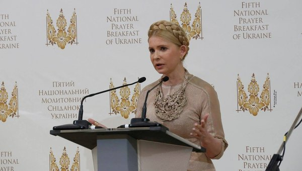 Юлия Тимошенко с привычной косой