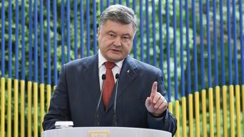 Петр Порошенко в ходе пятой пресс-конференции