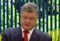 Порошенко о встречах с Ахметовым и Коломойским в АП. Видео