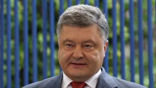 Петр Порошенко на пятой пресс-конференции
