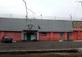 Кировоградская исправительная колония номер 6