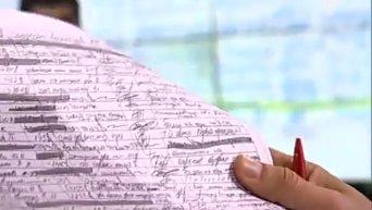 Лещенко назвал фамилии и цифры черной бухгалтерии ПР. Видео