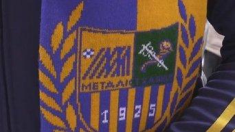 Фанаты Металлиста потребовали спасти клуб