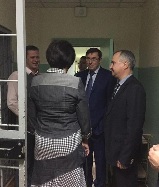 Валерия Лутковская, Юрий Луценко и Василий Грицак в СИЗО СБУ