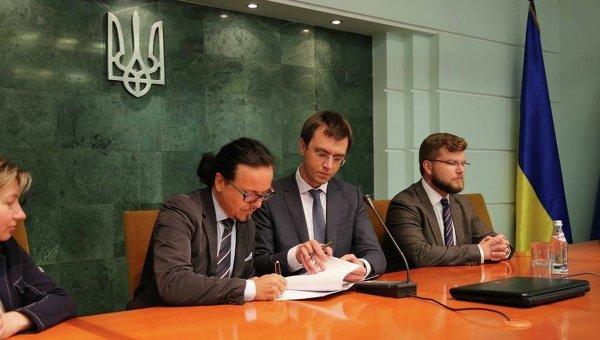 Вновый состав правления Укрзализныци вошли 4 иностранца