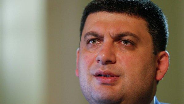 МВФ призывает Украинское государство установить рыночные цены нагаз— Люнгман