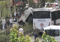 Взрыв у автобусной остановки в Стамбуле: кадры с места ЧП. Видео