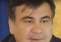 Брифинг Саакашвили в новой полевой приемной