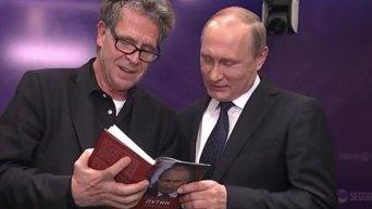 Путин объяснил, почему не прочитал ни одной книги о себе
