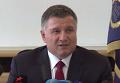 Аваков и Деканоидзе о новом этапе полицейской реформы. Видео