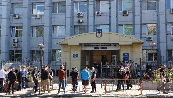 Малиновский районный суд Одессы