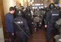 Столкновения в здании Львовского горсовета