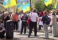 Акция под АП за отставку Труханова. Видео