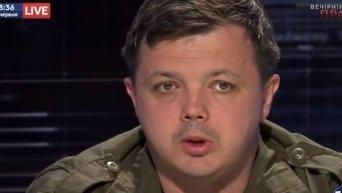 Семенченко о Савченко. Видео