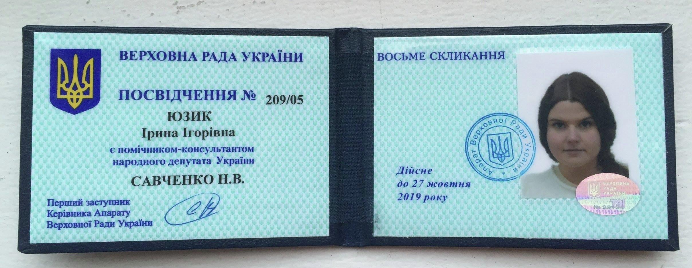 Захист Савченко подаватиме апеляцію на запобіжний захід, обраний їй Шевченківським судом, - адвокат - Цензор.НЕТ 2884