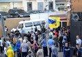 Автомайдан и ПС осадили Генконсульство РФ в Одессе