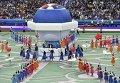 Открытие EURO-2016 в Париже