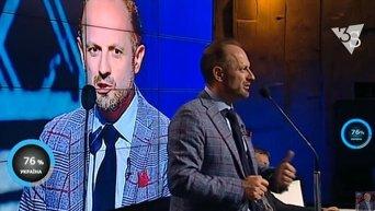 Роман Безсмертный о выполнении Россией минских соглашений. Видео