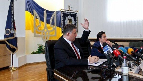 Арсен Аваков и Хатия Деканоидзе. Архивное фото