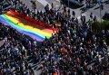 Парад равенства в Польше собрал рекордное число участников