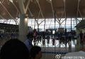Взрыв в аэропорту Шанхая