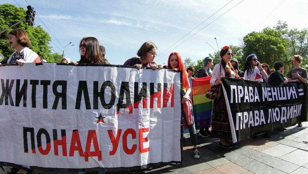 ЛГБТ-марш в Киеве. Архивное фото