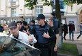 Задержание противников ЛГБТ-марша в Киеве