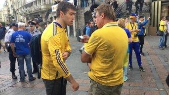 Нападение немецких фанатов на болельщиков сборной Украины