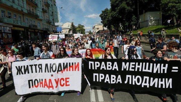 ЛГБТ-марш в Киеве.