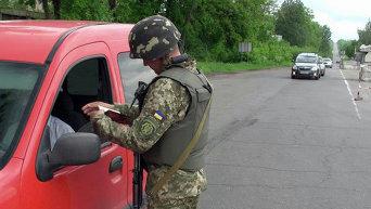 Работа мобильных блокпостов в Донецкой области