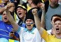 Украинские болельщики на EURO-2016