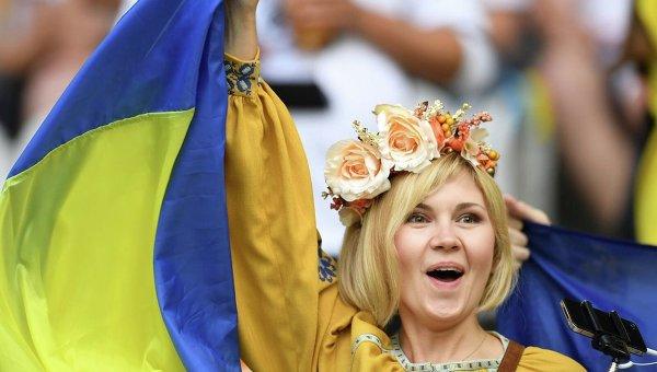 Украинка. Архивное фото