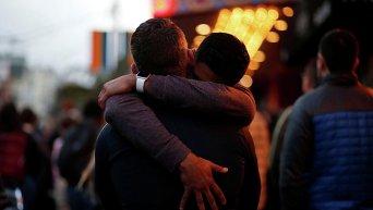 Однополые отношения. Архивное фото